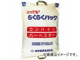 田中産業/TANAKA SANGYO コンバイン袋 とっても(R)らくらくパック 品番:veryeasy 入数:100枚