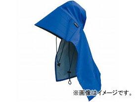 田中産業/TANAKA SANGYO 日よけフード ロイヤルブルー 品番:g-sf