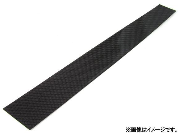 AP カーボンピラーカバー ブラック AP-TOCP-10A 入数:1セット(6枚) トヨタ クラウン 18系 アスリート/ロイヤル 2003年12月〜2008年02月