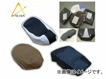 2輪 アルバ 国産シートカバー 黒(張替タイプ) 品番:VCH5016-C10 JAN:4560312938959 アプリリア SR50ステルス