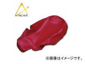 2輪 アルバ 国産カスタムシートカバー 赤(被せるタイプ) 品番:HCR1069-C40 JAN:4560312933534 ホンダ ズーマー