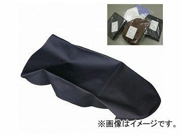 2輪 アルバ 国産シートカバー 黒(張替タイプ) 品番:KCH4008-C10 JAN:4560312938614 カワサキ エストレア BJ250E