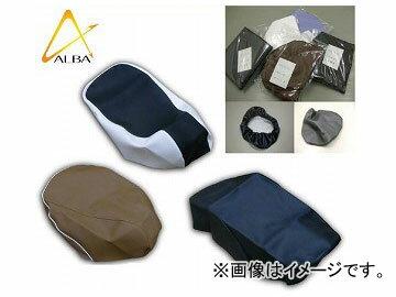 2輪 アルバ 国産シートカバー 黒(被せるタイプ) 品番:VCR5001-C10 JAN:4560312938812 ピアジオ ベスパ50