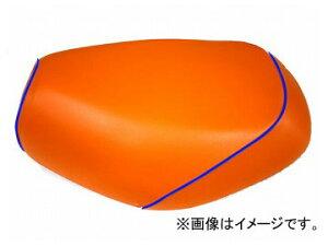 2輪 グロンドマン 国産シートカバー オレンジ/青パイピング(被せ) 品番:GR27YC140P50 JAN:4562493018055 ヤマハ ジョグC(5BM/5EM)