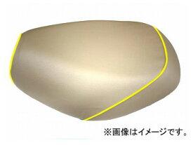 2輪 グロンドマン 国産シートカバー ベージュ/黄色パイピング(被せ) 品番:GR5556YC330P100 JAN:4562493031535 ヤマハ シグナスX SE44J(1YP)