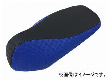2輪 グロンドマン 国産シートカバー エンボスブラック・エンボスブルー ツートンカラー/黒ステッチ(張替) 品番:GH5561HC826S10 ホンダ ダンク(AF74)
