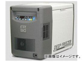 アズワン/AS ONE ポータブル低温冷凍冷蔵庫 SC-DF25K 品番:1-8757-04