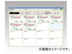アズワン/AS ONE 電子天秤用データレコーダーソフト B-16 品番:1-1622-01 JAN:4580110234992