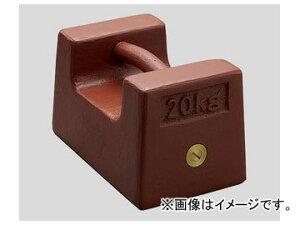 アズワン/AS ONE 枕型分銅 鋳鉄製/1kg 品番:2-442-05