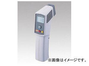 アズワン/AS ONE 放射温度計(レーザーマーカー付き) ISK8700II 品番:1-6078-01 JAN:4560111764964