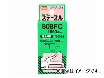 マックス/MAX ミニタッカ用ステープル 808FC MS92638 JAN:4902870500313
