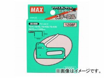 マックス/MAX ミニタッカ用ステープル 1208F 1箱入数:2000本 JAN:4902870500375