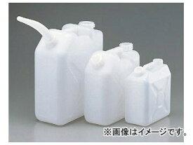 アズワン/AS ONE 角型瓶(ノズル付)(HDPE製) 5L 品番:5-037-01 JAN:4562470250157