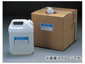 アズワン/AS ONE 洗浄剤(超音波洗浄機用・無リン) ホワイト7-AL 20kg 品番:4-085-02 JAN:4987763100931