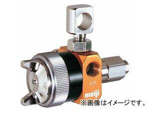 明治機械製作所/meiji 半自動形自動スプレーガン SA110-P08P
