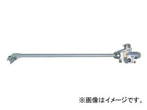 明治機械製作所/meiji ヘッド固定式長柄自動スプレーガン FA110-PX10P 45×500