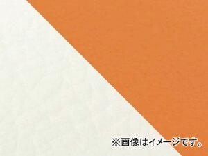 2輪 グロンドマン 国産シートカバー オレンジ・白/透明ステッチ (張替) 品番:GH53HC142S0 JAN:4562493057405 ホンダ ジョルノ(AF24)/ジョルカブ(AF53)