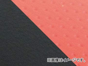 2輪 グロンドマン 国産シートカバー エンボスレッド・黒 ツートンカラー/透明ステッチ (張替) 品番:GH13KC271S0 カワサキ KSR50/80(KMX50B/80B)
