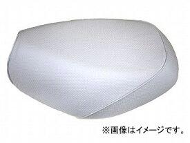 2輪 グロンドマン 国産シートカバー エンボスホワイト/白パイピング (張替) 品番:GH17KC280P20 JAN:4562492998938 カワサキ バリオス(ZR250)