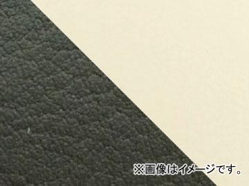 2輪 グロンドマン 国産シートカバー ベージュ・ブラック ツートンカラー/透明ステッチ (張替) 品番:GH13KC331S0 カワサキ KSR50/80(KMX50B/80B)