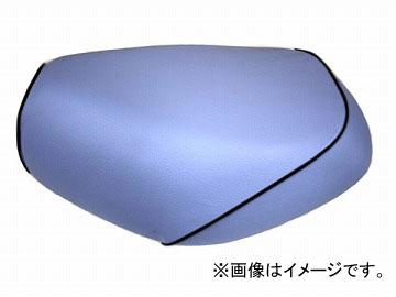 2輪 グロンドマン 国産シートカバー ライトブルー/黒パイピング (張替) 品番:GH17KC340P10 JAN:4562492999164 カワサキ バリオス(ZR250)
