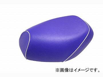 2輪 グロンドマン 国産シートカバー 青/白パイピング (張替) 品番:GH17KC50P20 JAN:4562492999331 カワサキ バリオス(ZR250)