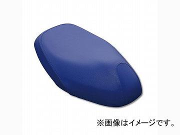 2輪 グロンドマン 国産シートカバー 青/青パイピング (張替) 品番:GH17KC50P50 JAN:4562492999355 カワサキ バリオス(ZR250)