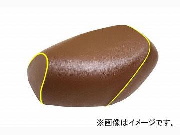 2輪 グロンドマン 国産シートカバー 茶/黄色パイピング (張替) 品番:GH17KC60P100 JAN:4562492999379 カワサキ バリオス(ZR250)