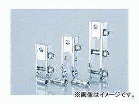 2輪 キタコ ヒップアップアダプター 4cmアップ/メッキ 522-0001041 JAN:4990852099658