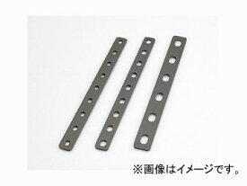 2輪 キタコ ユニバーサルステー ストレート250mm(2.3mm厚) M10ボルト用/6PLCS 0900-529-10003 JAN:4990852090006