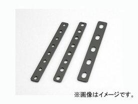 2輪 キタコ ユニバーサルステー ストレート200mm(2.3mm厚) M8ボルト用/8PLCS 0900-529-10102 JAN:4990852090020