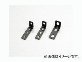 2輪 キタコ ユニバーサルステー L型/90°100mm(2.3mm厚) M8ボルト用/4PLCS 0900-529-10502 JAN:4990852090143