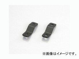 2輪 キタコ ユニバーサルステー Z型70mm(2.3mm厚) M6ボルト用/2PLCS 0900-529-10801 JAN:4990852090228