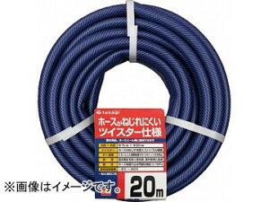 タカギ/takagi ガーデンツイスター15×20 20m PH02015NB020TTM JAN:4975373026307