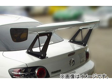 RE雨宮 リアスポイラー GTIII FRP ハイ 22080331FGT03 マツダ RX-8
