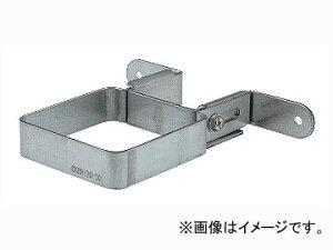 カクダイ 水栓柱用サドルバンド 60角用 品番:625-611 JAN:4972353625710