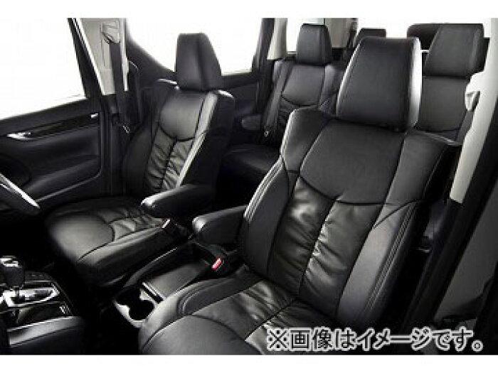 アルティナシートカバープラウドシリーズスタイリッシュ4038ミツビシデリカD:5CV5W(2.4Lガソリン)/CV2W(2.0Lガソリン)/CV1W(クリーンディーゼル)