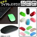 AP 光学式ワイヤレスマウス 2.4GHz 1600DPI USBインターフェース 選べる6カラー AP-TH079