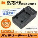 AP デジカメ用 バッテリーチャージャー ブラック オリンパス/OLYMPUS li-50b/li-70b AP-TH105