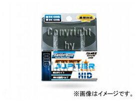 エムイーコーポレーション JUPiTER Special Edition 35W HIDバルブ 日本車純正キセノンヘッドライト補修交換用 D2C 4300k 純正ホワイト 品番:238955