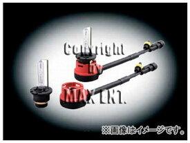 エムイーコーポレーション MAX Super Vision HID Evo.III専用バルブ+D2ケーブルコネクター 6000k スーパーホワイト D2C 12V/24V 50W 品番:236674