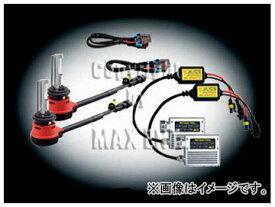 エムイーコーポレーション MAX Super Vision HID 純正交換用バルブ+Evo.VII バラストキット 6000k スーパーホワイト D2C 12V 35W 品番:237937