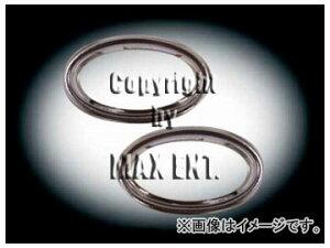 エムイーコーポレーション ZONE クロムサイドマーカートリム タイプ-1 品番:242611 プジョー 206