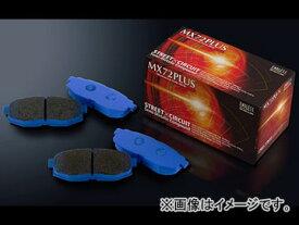 エンドレス ブレーキパッド MX72PLUS フロント ホンダ S-MX RH1/2 2000cc 1996年11月〜