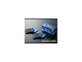 エンドレス ブレーキパッド SSS フロント ホンダ S-MX RH1/2 2000cc 1996年11月〜