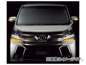ギャラクス ウインカーポジションキット ダブルクワッドII トヨタ エスクァイア ZWR8# 2014年10月〜