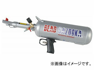 チップトップ ビードバズーカXL BB-9