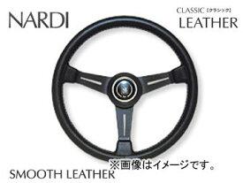 ナルディ/NARDI ステアリング クラシック/CLASSIC LEATHER ブラックレザー&ブラックスポーク 340mm N341
