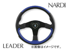 ナルディ/NARDI ステアリング リーダー/LEADER ブラック/ブルーレザー&ブラックスポーク 350mm N810