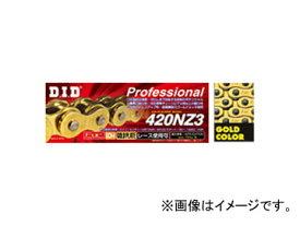 2輪 D.I.D プロフェッショナル ノンシールチェーン ゴールド 76L 420NZ3 ホンダ モンキー Z50JB-1/JC-4/JE-4/JZ-1 50cc